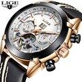 Мужские механические часы LIGE  модные спортивные водонепроницаемые армейские часы с кожаным ремешком + коробка