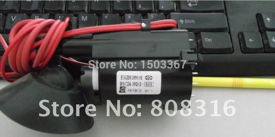 BSC24-39202=BSC26-N2137=BSC26-N2138 FLYBACK TRANSFORMER bsc29 0176k flyback transformer