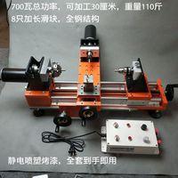 Wenwan бусины токарные станки Бодхи Малый и миниатюрный Деревообработка DIY Мини бытовой браслет