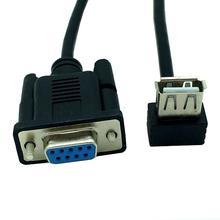 "RS232 DB9 נקבת USB 2.0 נקבה סידורי כבל מתאם ממיר 8 ""Inch 25 cm"