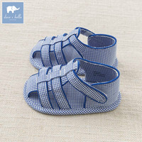 DB6737 Dave Bella Baby Boys Soft First Walkers New Born Summer Shoes