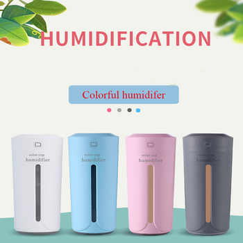 Ultrasonic USB Air Humidifier Essential Oil Diffuser With 7 Color Aromatherapy Humidifier Car Aroma Diffuser - DISCOUNT ITEM  37% OFF All Category