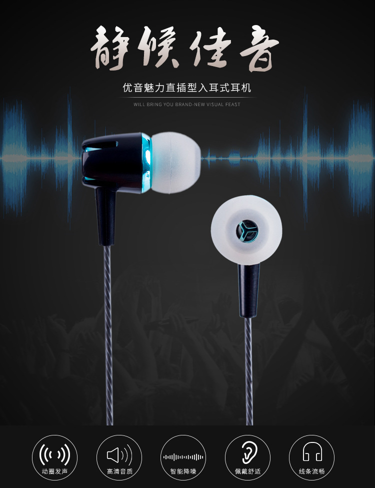 Universal Wired Earphone In Ear Earpiece Nylon Braided Stereo Small Cheap Earphones Super Bass 3.5mm Jack Headset for Smartphone image