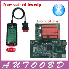 VD TCS CDP PRO Plus Bluetooth with Full Housing New Vci Green Red Relay for for OBDII OBD2 car and trucks as MVD Multidiag pro