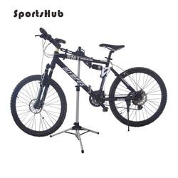 SPORTSHUB 70-132CM aluminium stojaki do parkowania rowerów stojak na rower stojak do naprawy uchwyt na półkę rower składany inscenizacja C0038