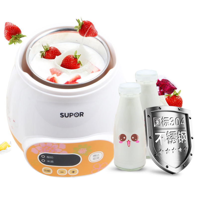 Supor S10YC1-15 Home Fully Automatic Yogurt Machine Stainless Steel Self Made Sub-cup Rice Wine Machine Yogurt Maker natto yogurt makers household fully automatic yogurt machine with glass liner timing rice wine machine 4 sub cup green
