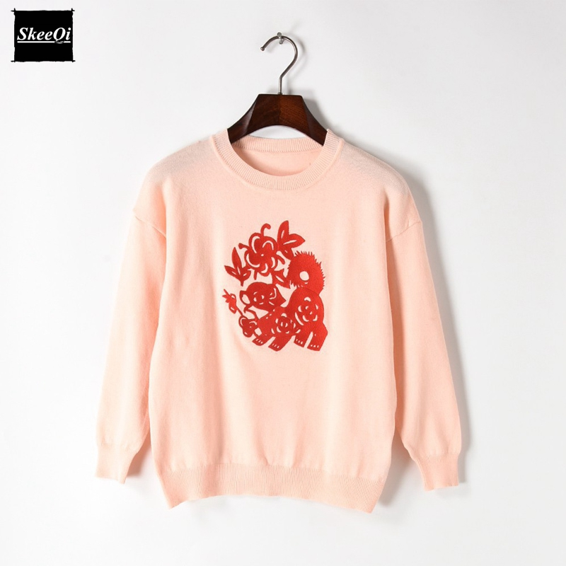 2018 Spring New Fashion Sweater Female Pullovers Dog Ethnic Pattern Knitted Sweaters Pullover Runway Designer Women Tops Jumper