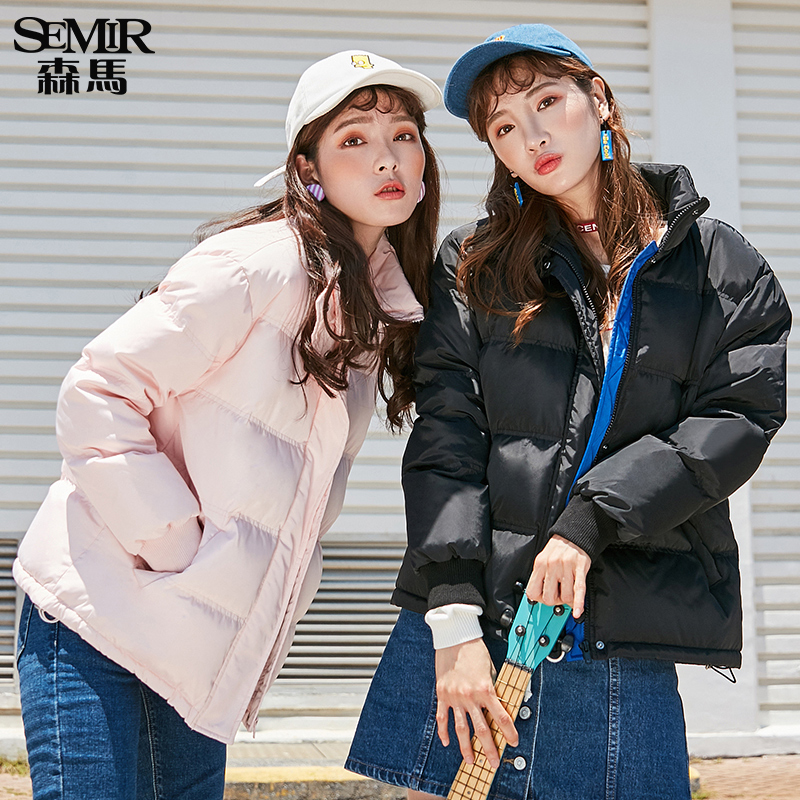 Semir 2019 Solid Short Women   Down   Jacket for winter Stand Collar Fashion 80% White Duck   Down     Coat   Female Thicken Warm Parka