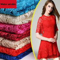 100 Polyester Materials 7 Colors African Cord Laces Swiss Guipure Lace Fabric For Nigerian Wedding Dresses