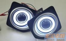 eOsuns Innovative COB angel eye led daytime running light DRL + Fog Lamp + Projector Lens for LAND ROVER rang rover freelander 2