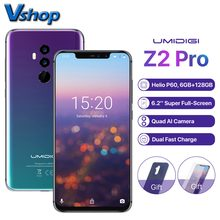 UMIDIGI Z2 Pro Global Version 4G Smartphone Android 8.1 6GB+128GB Helio P60 Octa Core 16MP+8MP Wireless Charger NFC Cell Phone(China)