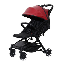 6.4Kg Lightweight Baby Stroller Folding Portable Traveling Pram for Newborns Shock Absorption High Landscape