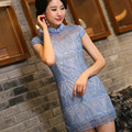 New Arrival Chinese Tradition Mandarin Collar Women's Lace Embroidery Mini Cheong-sam Qipao S M L XL XXL TZM2015011