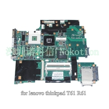 "15.4"" laptop motherboard for Lenovo ThinkPad T61 R61 43Y9047 42W7652 42X6803 965PM NVIDIA 8400M DDR2"