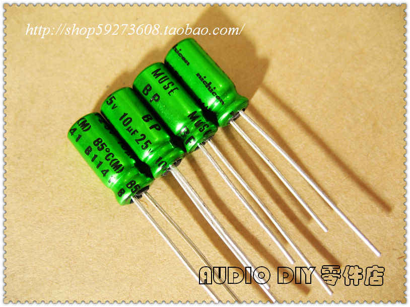 6 pcs Nichicon MUSE FG 25v 100uf Audio Grade