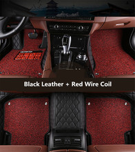 Auto Floor Mats For TOYOTA Mark X 2010.2011.2012 Foot Carpets Car Step Mat High Quality Embroidery Leather Wire coil 2 Layer