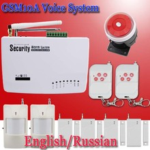 GSM-10A Dual-antenna Russian Englsih Voice Prompt Wireless/wired Home Burglar Security SIM GSM Alarm System Remote keychain