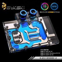Bykski N-GV1050OC-X GPU Water Cooling Block for Gigabyte GTX1050 1050Ti