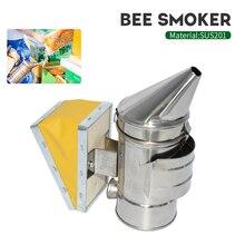 Marke Bee Raucher Bee Hive Sender Kit Bienenzucht Werkzeug Hohe Qualität Bienenzucht Ausrüstung Edelstahl Geeignet für Raucher