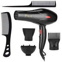 2200W profesjonalna suszarka do włosów High Power suszarka nadmuchowa podróży użytku domowego gorące i zimne powietrze suszarka do włosów fryzjerstwo Styling Tools P42