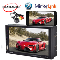 7 Inch Touch Sreen Car MP5 Radio 9 Languages For Android Phone Mirror Link Bluetooth FM TF USB Rear View Camera Stereo