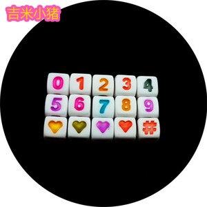 100 قطعة 7 مللي متر الاكريليك مربع عدد الخرز لعبة للأطفال فتاة الهدايا الأبيض الملونة الرقمية حبة لصنع المجوهرات سوار ذاتي الصنع