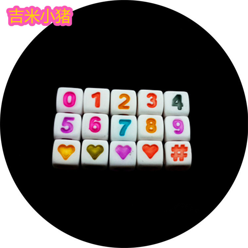 100pcs 7mm Acrylic Square Number Beads Toy For Children Girl Gifts White Colorful Digital Bead For Jewelry Making DIY Bracelet