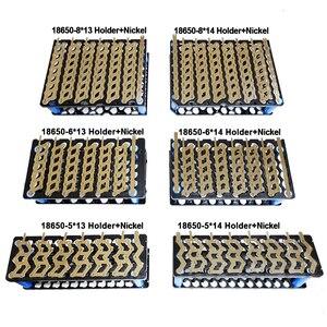 Image 1 - Держатель аккумулятора 18650 и Чистый Никель 5*13 (5P13S) 5*14(5P14S) 6*13(6P13S) 6*14()6P14S) 8*13(8P13S) держатель 8*14 W type 18650