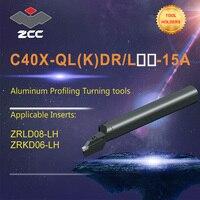 ZCC. CT токарный станок с ЧПУ держатель инструмента C40X QL (K) D Алюминиевый профилированный токарный инструмент вольфрамовый Карбид режущий вста