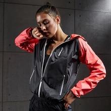 Горячий Пот тренировочные куртки женская обувь на застежке-молнии с капюшоном спортивное пальто с длинным рукавом для бега, йоги, топы, костюмы для фитнеса Упражнения Спортивная кофта