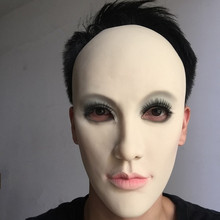 Latex Realista Female Mask Sunscreen Realistic Human Skin Masquerade Masks Transgender Half Covered