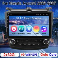 Car Radio Multimedia 10.1 Android 6.0 2G+32G for Honda Accords 7 2003 2007 car dvd audio stereo player gps Navigation wifi RDS