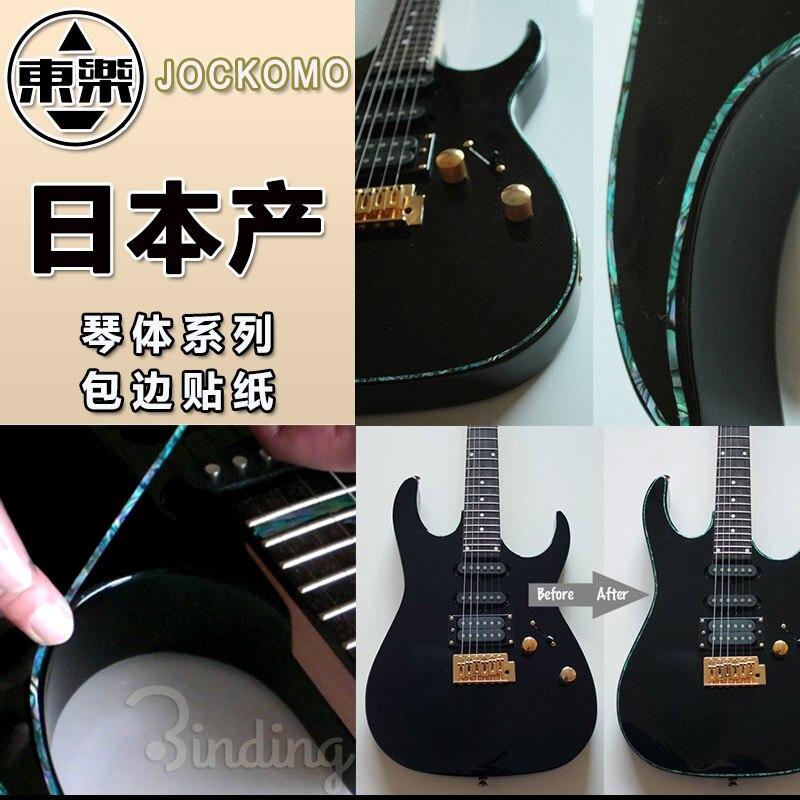 Autocollants incrustés décalcomanies autocollant pour corps de guitare, cou, poupée, 3 couleurs disponibles