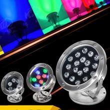 6 Вт/12 Вт/18 Вт/24 Вт/36 Вт IP68 светодиодный подводный светильник RGB на открытом воздухе Водонепроницаемый цветной водный Точечный светильник бассейн светильник Фонтан светильник
