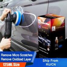 車のワックススタイリング車体研削物ペーストセット削除傷ペイントケア車研磨キット車ペースト自動ポリッシュクリーニング