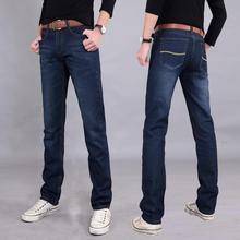 Men 's Casual Fashion Street Trend Fold Nightclubs Elastic Slim Feet Jeans MP15