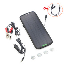 High quality 12V 5W Monocrystalline Solar Panel Car Automobile Boat Portable Solar Cells Rechargeable Power Battery Charger(China)