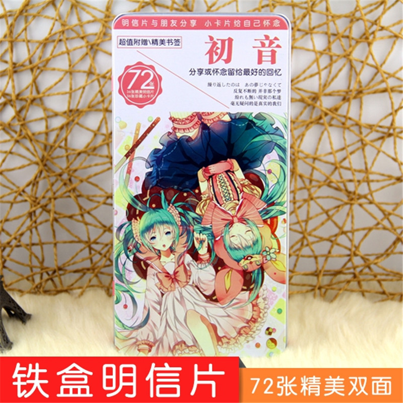 72 pcs/ lot Hatsune Miku birthday postcard christmas greeting cards postcards set/Gift Card/Post card