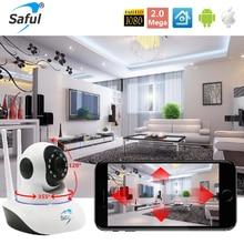 HD 1080P IP Camera WIFI Camera Surveillance Camera 2MP IR work with alarm sensor Camera Motion Detection Home Security