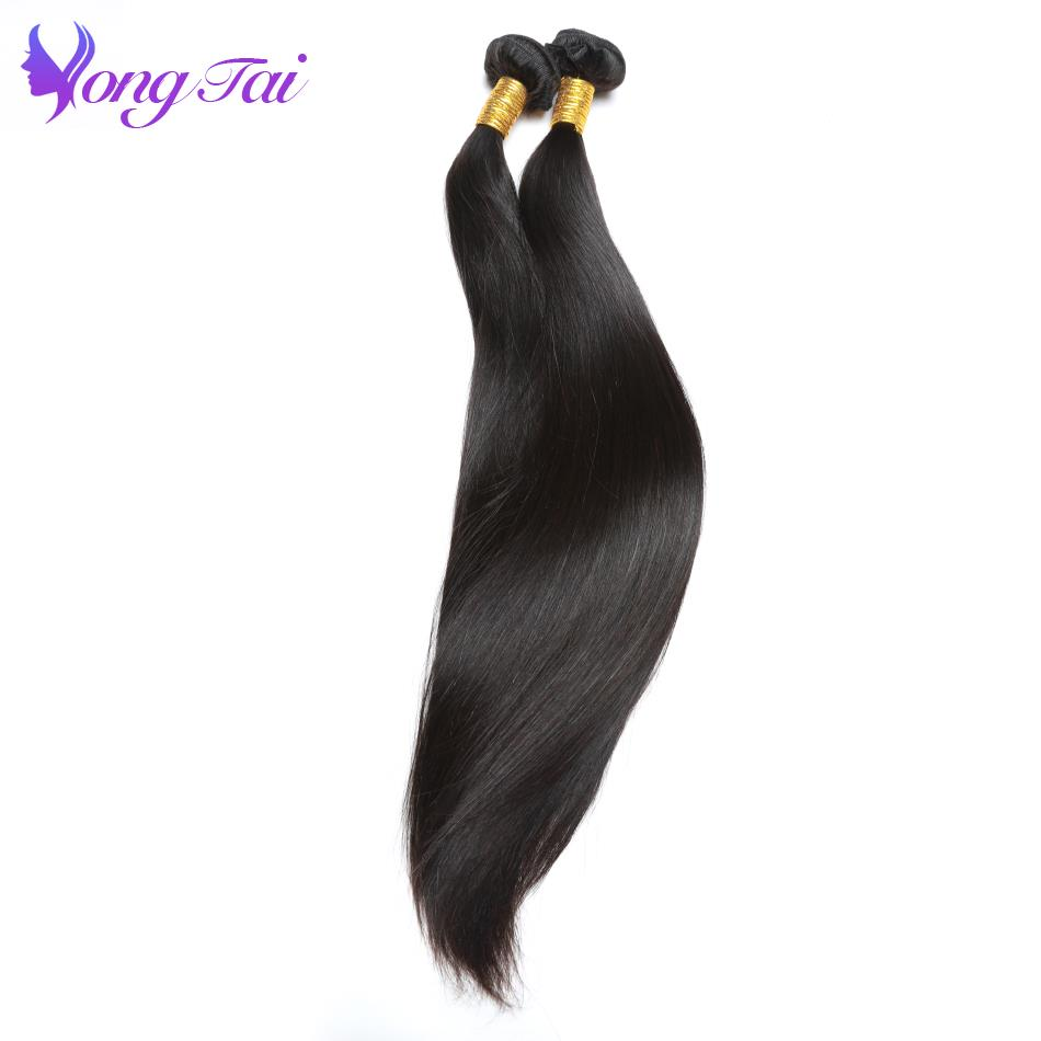 Yongtai Hair Straight Indian Hair Weave Bundles 8-30inch Natural Black Human Hair Two Bundles Deals Non Remy Hair Extensions