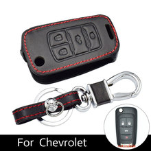 4 Leather Key Buttons Car Cover Cases For Chevrolet Cruze Aveo Sonic Sail Captiva Malibu Trax Silverado Keys
