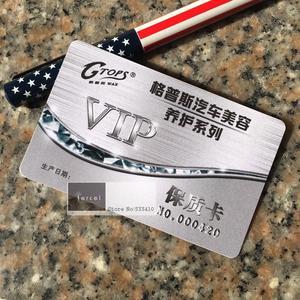 Image 5 - 1000 יח\חבילה מותאם אישית PVC כרטיס VIP & פלסטיק כרטיסי כרטיסי חבר עם הזהבה לוגו/מספר סידורי שם כרטיס ביקור הדפסה