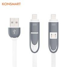 KONSMART Новый Оригинальный Быстрая Зарядка 2-в-1 Кабель Для Передачи Данных Micro Usb для iPhone 5S 6 6 S 7 Плюс iPad Samsung Android Мобильные Телефоны