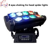 يهز رأسه أضواء العنكبوت 8 قطع الصمام الكامل لون شعاع ضوء تحكم dmx مرحلة الزفاف led العنكبوت تتحرك رئيس ضوء 100-240 فولت 150 واط