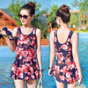 Women S Swimsuits 2017 Newest Skirt Swimwear Print Strapless Swim Wear High Quality One Piece Swim