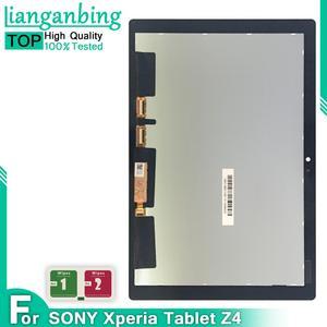 Lcd para sony xperia tablet z4 sgp771 sgp712 display lcd de tela toque digitador assembléia painel substituição frete grátis