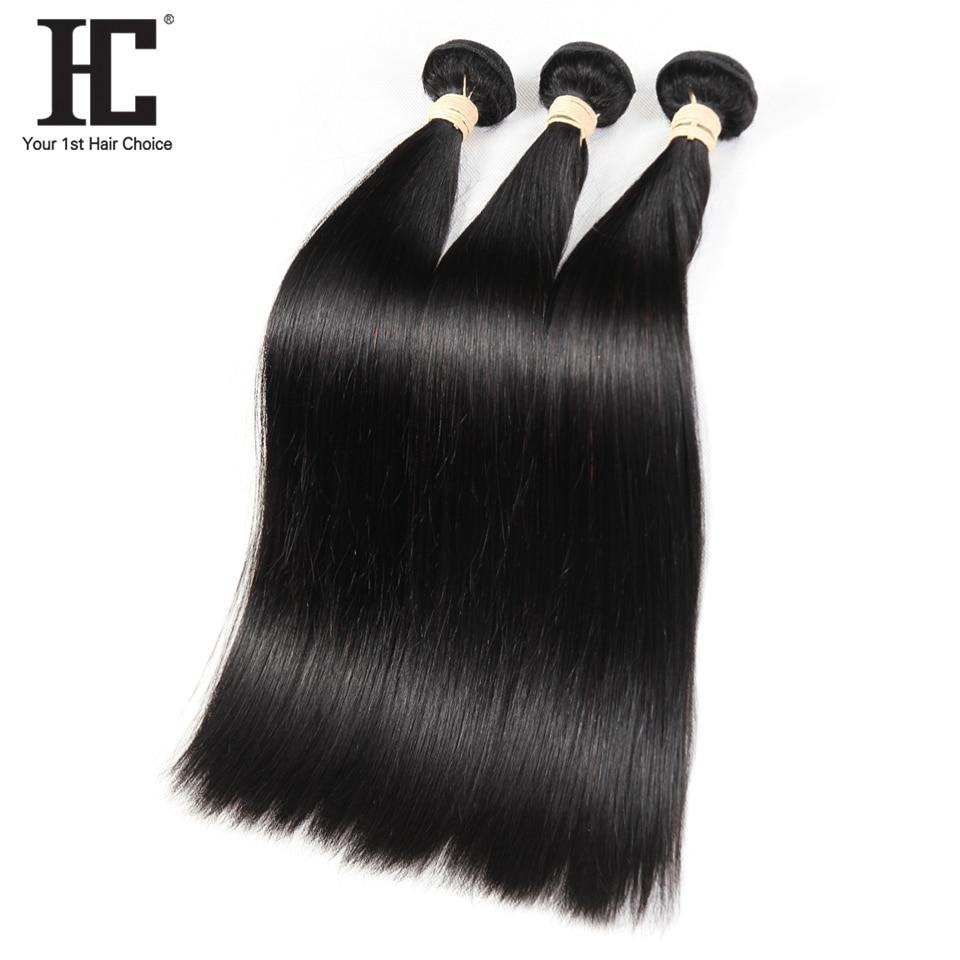 HC Hair Peruvian Straight Hair 3 Bundles Deals 100 Human Hair Weave Bundles 8 28inch Natural