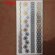 1PC Flash Metallic Waterproof Temporary Tattoo Bronze Iridescent Gold Silver Women Henna TJ-003 Bracelet Chain Tattoo Sticker