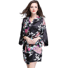 Peacock Robe Sleeves Comfortable Breathable Sleepwear Sexy Rayon Silk Robe Night Robe Pajamas Suits Homewear Gown For Women
