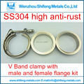 3'' Normal V Band clamp with M/F(Male and Female) flange VBand clamp&V-Band flange kits